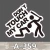 Nálepka na auto - Dont touch my car